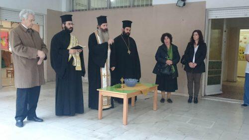 Τελετή Αγιασμού στο Βρεφονηπιακό Σταθμό του Βαφειαδακείου Ιδρύματος στο Δ. Βύρωνα