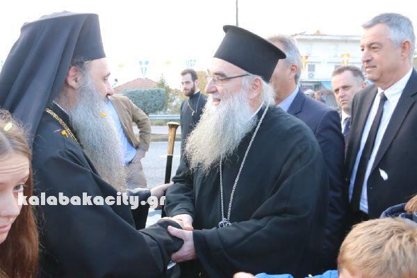 Πλήθος κόσμου υποδέχεται τον Νέο Μητροπολίτη Μετεώρων Θεόκλητο σε Βασιλική-Καλαμπάκα