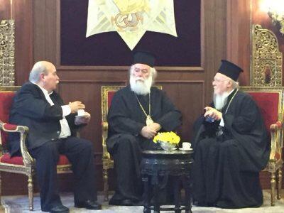 Στο Φανάρι ο Πατριάρχης Αλεξανδρείας και ο Νίκος Βούτσης
