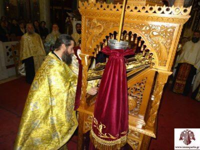 Εσπερινός Ενθρονίσεως Ιερής Εικόνας Οσίου Νίκωνος