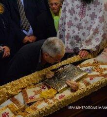 Αγρυπνία ενώπιον του σκηνώματος του μακαριστού Μητροπολίτου Μάνης Χρυσοστόμου