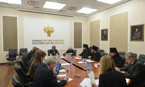 Ο Μητροπολίτης Ιλαρίωνας στη συνεδρίαση της Οργανωτικής Επιτροπής των Ημερών της Ρωσίας