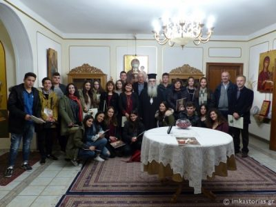 Μαθητές από την Κύπρο στον Μητροπολίτη Καστορίας