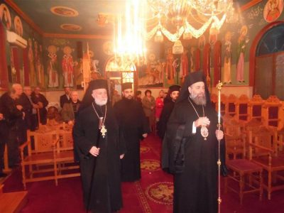 Μητρόπολη Θεσσαλιώτιδος: Ακολουθία του Εσπερινού της Αγίας Αικατερίνης στους Ξυλάδες Φαρσάλων και στην Καρδίτσα