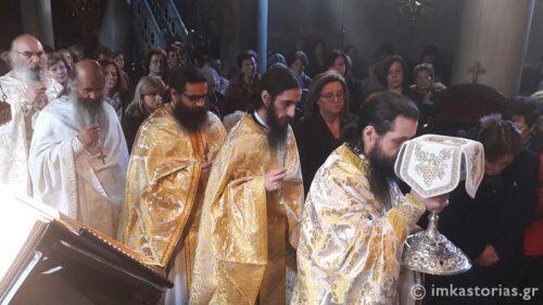 Μητρόπολη Καστοριάς: Λαμπρός εορτασμός στον Μοναστήρι των Αγίων Αναργύρων