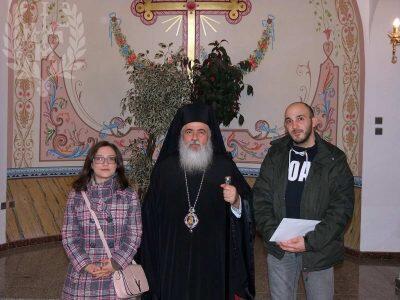 Μητρόπολη Νεαπόλεως: Επίδοση αδειών γάμου από τον Σεβασμιώτατο