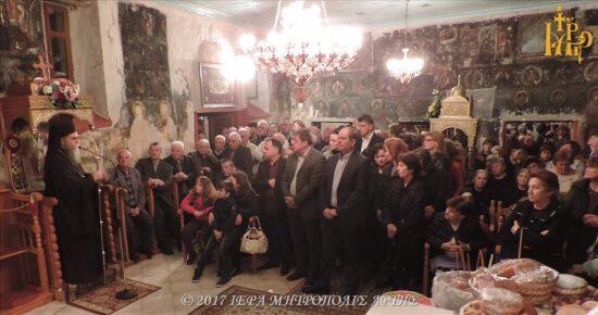 Μητρόπολη Άρτης: Πανηγυρικός Εσπερινός Παμμεγίστων Ταξιαρχών στον Λουτρότοπο