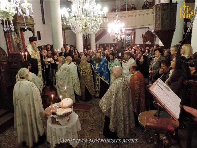 Εισόδια της Θεοτόκου: Πανηγυρικός Εσπερινός στο Επισκοπείο Άρτης (ΦΩΤΟ)