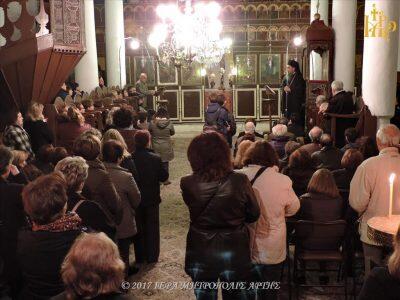Εισόδια της Θεοτόκου: Πανηγυρικός Εσπερινός στο Επισκοπείο Άρτης