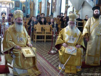 Τον Άγιο Νεομάρτυρα Μάρκο από την Κλεισούρα τίμησε η Μητρόπολη Καστοριάς