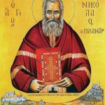 Η Τιμία Κάρα του Αγίου Νικολάου του Πλανά στη Μητρόπολη Δημητριάδος