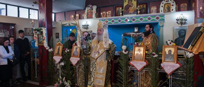 Λαμία: Πανηγυρικά εορτάσθηκε η μνήμη του αγίου Στυλιανο στο Ιερό Παρεκκλήσιο στην Εκκλησιαστική Σχολή