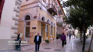 Ιστορική στιγμή για το Ναύπλιο: Στο Δήμο το πρώτο φαρμακείο της Ελλάδος όπου ταριχεύθηκε ο Καποδίστριας