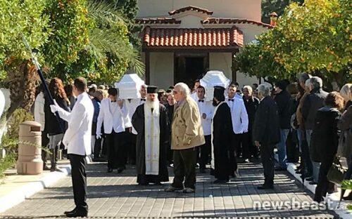 Νέα Σμύρνη: Δάκρυσαν μέχρι και οι υπάλληλοι του γραφείου τελετών στην κηδεία των διδύμων