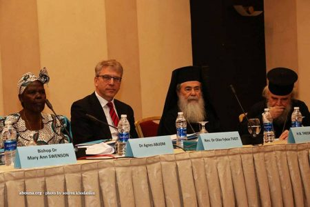 Ο Πατριάρχης Ιεροσολύμων προσφωνεί την εκτελεστική επιτροπή του Π.Σ.Ε. στην Ιορδανία