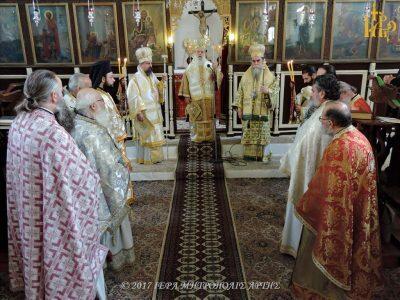 Άρτα: Πολυαρχιερατικό Συλλείτουργο για τον Άγιο Δαμασκηνό τον Στουδίτη