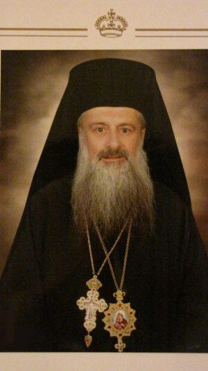 Σήμερα το Μνημόσυνο του Μακαριστού Επισκόπου Κανώπου Σπυρίδωνος
