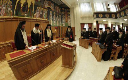 Ξεκίνησε από σήμερα η Δ.Ι.Σ.-αναμένεται να συζητηθεί και το θέμα των Θρησκευτικών