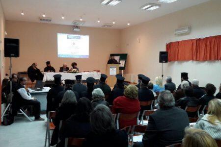 Με μεγάλη επιτυχία πραγματοποιήθηκε η 5η Εσπερίδα του Τομέως Ποιμαντικής των Αιρέσεων Βορείου Ευβοίας