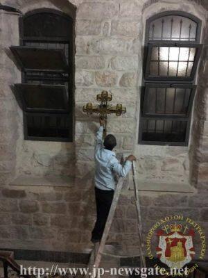 Ανακοίνωση του Πατριαρχείου Ιεροσολύμων για Μονή Αγίων Θεοπατόρων Ιωακείμ και Άννης