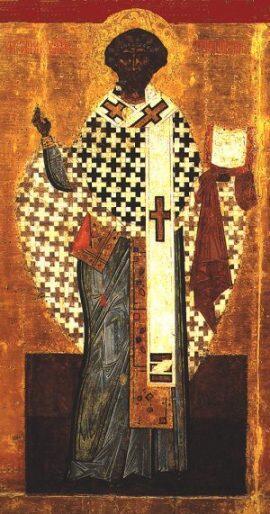 24 Νοεμβρίου γιορτή Αγίου Κλήμη Ιερομάρτυρος