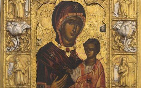 Η Παναγία Σουμελά στο Κιλκίς-πρόγραμμα