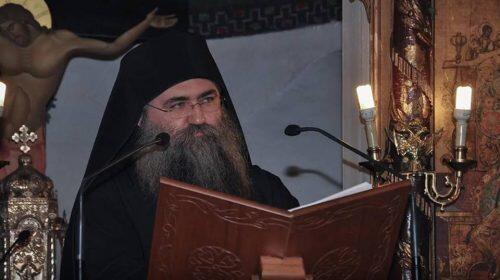 Άγιο Όρος: Ο Αρχιμανδρίτης Βαρθολομαίος για τη Σαρακοστή και τη νηστεία