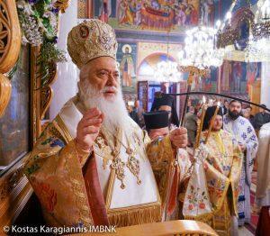 Μητρόπολη Βεροίας: Η Εορτή του Αποστόλου και Ευαγγελιστού Ματθαίου στον Παλαιό Πρόδρομο Ημαθίας