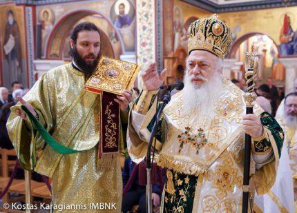 Με λαμπρότητα εορτάσθηκε η μνήμη του Αγίου Στυλιανού στον Ιερό Ναό Αγίων Αναργύρων Βεροίας