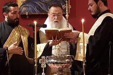 Ο Γόρτυνος Ιερεμίας στην Έναρξη Κατηχητικών Συνάξεων της Μητρόπολης Κορίνθου