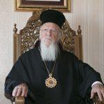 Επιστολή συμπαράστασης από Βαρθολομαίο σε Μητροπολίτη Κερκύρας