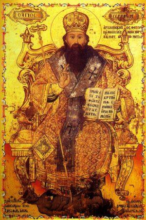 Μητρόπολη Θεσσαλιώτιδος: Εορτή και Πανήγυρις Αγίου Ιερομάρτυρος Σεραφείμ