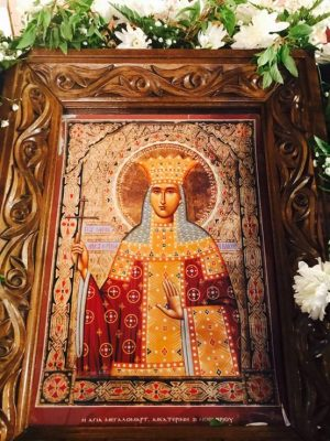 Λαμπρή Εορτή της Αγίας Αικατερίνης στη Μητρόπολη Κερκύρας