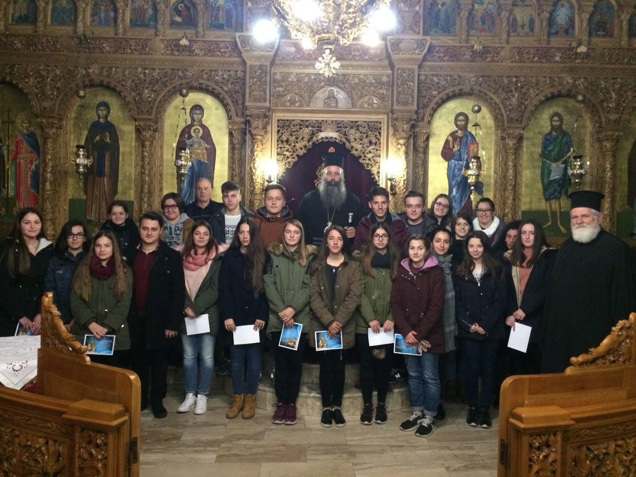 Χριστουγεννιάτικες Συνάξεις Νέων Στην Ιερά Μητρόπολη Κίτρους