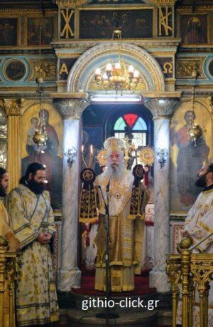 Συγκίνηση στο Τεσσαρακονθήμερο Μνημόσυνο Μάνης Χρυσοστόμου
