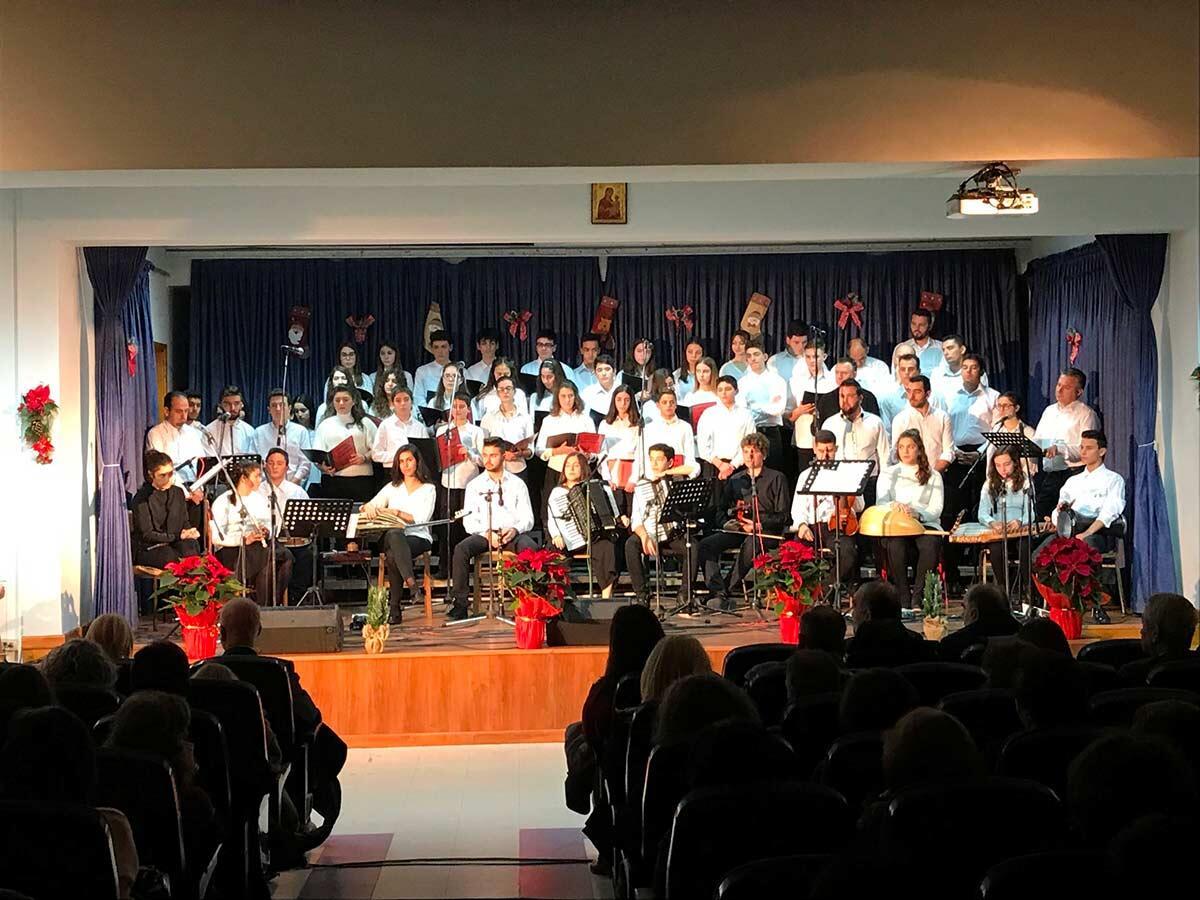 Μουσικό Σχολείο Κατερίνης και της Σχολής Βυζαντινής Μουσικής