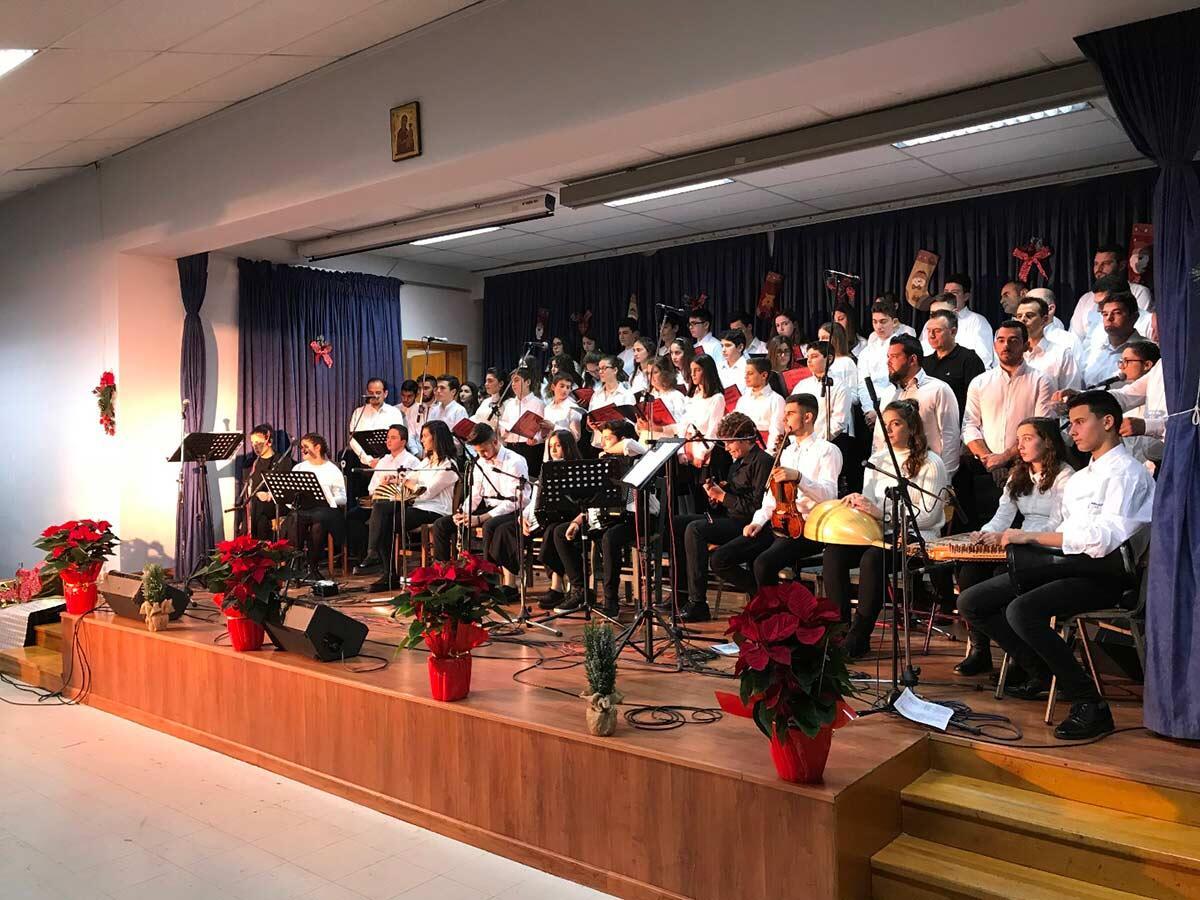 Μουσικό Σχολείο Κατερίνης Βυζαντινής Μουσικής