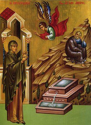 9 Δεκεμβρίου γιορτή: Σύλληψη της Αγίας Άννης