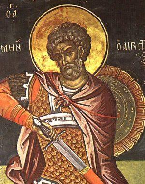 10 Δεκεμβρίου γιορτή: Άγιοι Μηνάς ο Καλλικέλαδος, Ερμογένης και Εύγραφος