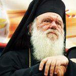 Ολοκληρώθηκε η Δ.Ι.Σ-Βολές εναντίον Εκκλησίας Βουλγαρίας