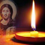 Προσευχή για το νέο Έτος