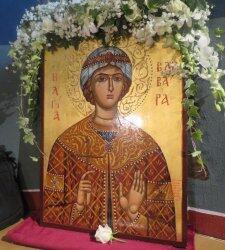 Ο Ιερισσού Θεόκλητος στην Αγία Βαρβάρα Δάφνης