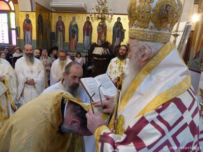 Χειροθεσία Οικονόμου π. Φιλώτα Ταλίδη στη Μητρόπολη Καστοριάς
