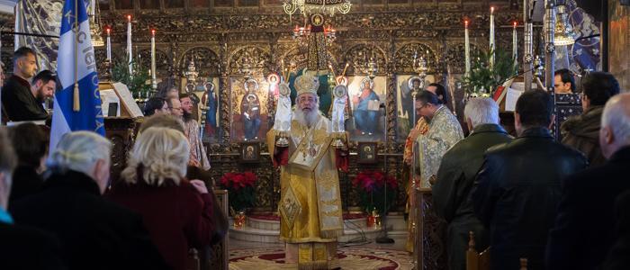 Η Σύναξη της Υπεραγίας Θεοτόκου στον Ιστορικό Ναό Παναγίας Δεσποίνης