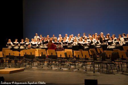 Μητρόπολη Δημητριάδος: Επιτυχής εμφάνιση της Παραδοσιακής Χορωδίας στο Μέγαρο Μουσικής Θεσσαλονίκης