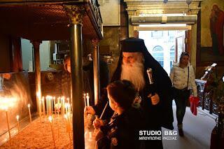 Αρχιερατικός Εσπερινός Χριστουγέννων στο Άργος