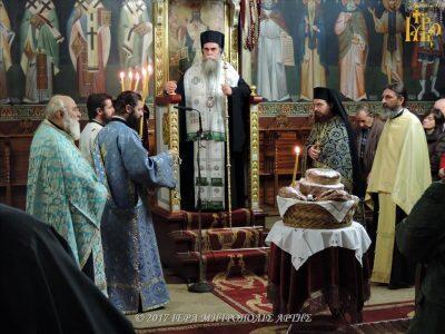 Άρτα: Ιερά Αγρυπνία για τον Απόστολο Ανδρέα