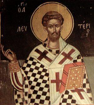 Άγιος Ελευθέριος: Πανηγυρίζει ο ομώνυμος Ιερός Ναός Αλεξανδρούπολης