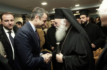 Στον Αρχιεπίσκοπο η Πρέσβης της Αυστρίας και ο Πρέσβης της Γερμανίας