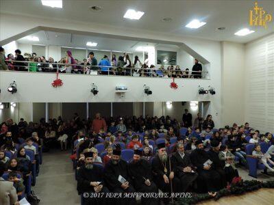 Μητρόπολη Άρτης: Χριστουγεννιάτικη εορτή των Κατηχητικών Σχολείων